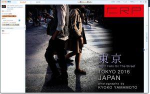 東京建築写真専科、受講生さんから写真集発表のお知らせいただきました。