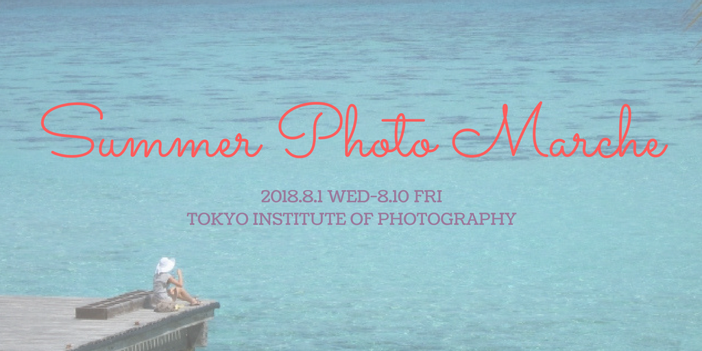 Summer Photo Marche 2018